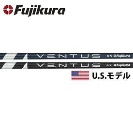 フジクラ ヴェンタス VENTUS レッド/ブルー/ブラック ウッドシャフト (US仕様) (Fujikura VENTUS)