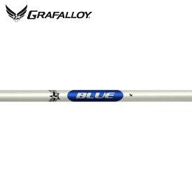 【処分価格】グラファロイ ブルー フィーチャリング・スピードコート 65/75 ウッドシャフト (US仕様) (Grafalloy Blue Featuring Speed Coat)