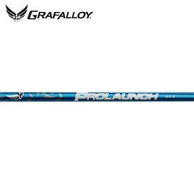 グラファロイ プロローンチ・ブルー 45/65 ウッドシャフト (US仕様) (Grafalloy ProLaunch Blue 45/65)