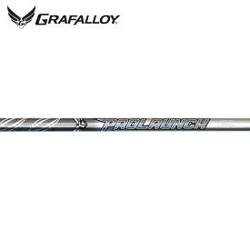 グラファロイ プロローンチ・プラチナム ウッドシャフト (2019年モデル) (US仕様) (Grafalloy ProLaunch Platinum 2019 Ver.)