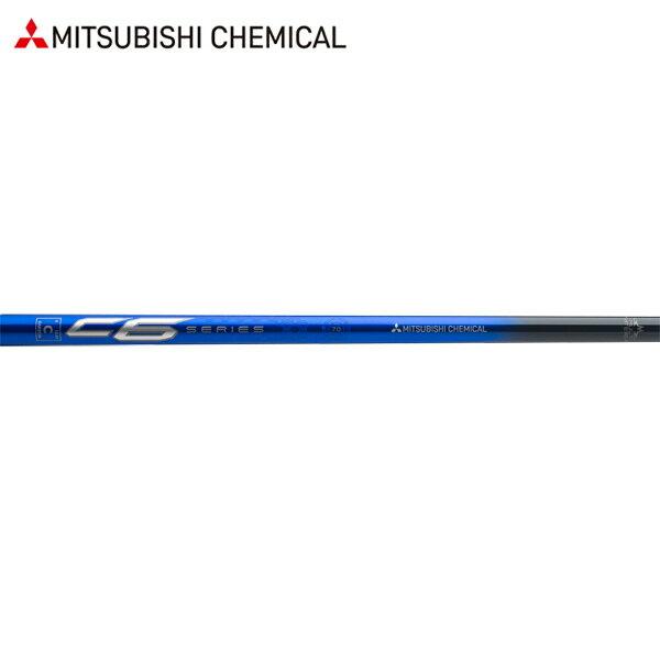 三菱ケミカル C6 ブルー ウッドシャフト (Mitsubishi Chemical C6 Blue)