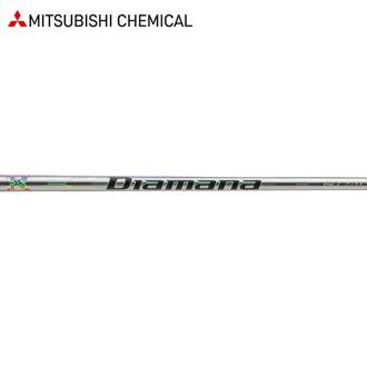 """三菱化學製品""""這個日Amana""""木材軸(Mitsubishi Chemical The Diamana)"""