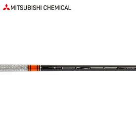 三菱ケミカル TENSEI AV RAW オレンジ ウッドシャフト (US仕様) (Mitsubishi Chemical TENSEI AV RAW Orange)