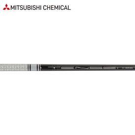 三菱ケミカル TENSEI AV RAW ホワイト ウッドシャフト (US仕様) (Mitsubishi Chemical TENSEI AV RAW White)