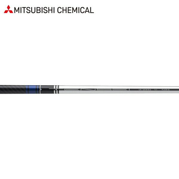 【2018年新カラーバージョン】三菱ケミカル TENSEI CK ブルー ウッドシャフト (Mitsubishi Chemical TENSEI CK Blue 2nd Gen)