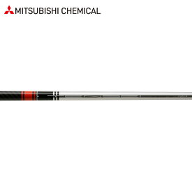 【限定品】三菱ケミカル TENSEI CK オレンジ ウッドシャフト (ブラック/シルバー) (US仕様) (Mitsubishi Chemical TENSEI CK Orange Black/Silver)
