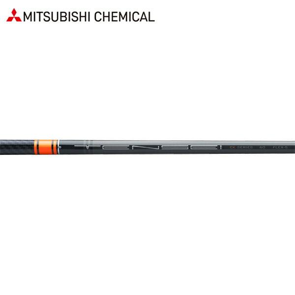 三菱ケミカル TENSEI CK オレンジ ウッドシャフト (Mitsubishi Chemical TENSEI CK Orange)