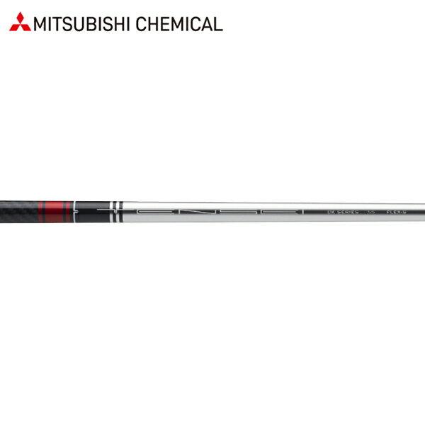 三菱ケミカル TENSEI CK レッド ウッドシャフト (Mitsubishi Chemical TENSEI CK Red 2nd Gen)