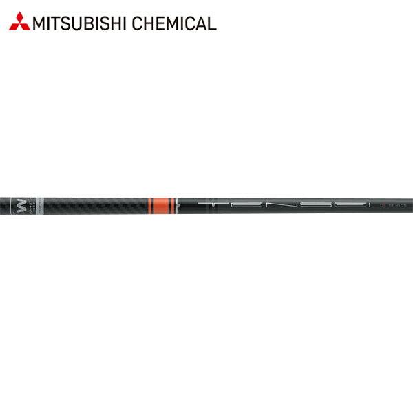 【日本仕様】三菱ケミカル TENSEI CK プロ オレンジ ウッドシャフト (Mitsubishi Chemical TENSEI CK Pro Orange JP Ver.)