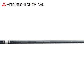 三菱ケミカル TENSEI CK プロ ホワイト ウッドシャフト (US仕様) (Mitsubishi Chemical TENSEI CK Pro White)