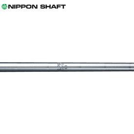 日本シャフト N.S.Pro 950 DR スチール ウッドシャフト (N.S.Pro 950DR)
