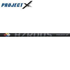 プロジェクトX ハザーダス・ブラック ウッドシャフト (US仕様) (Project X HZRDUS Black Wood U.S.Ver)
