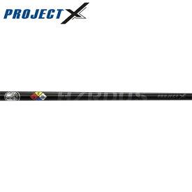 プロジェクトX ハザーダス・ブラック ウッドシャフト (Project X HZRDUS Black Wood)