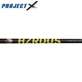 プロジェクトX ハザーダス・イエロー ウッドシャフト (2019年モデル) (US仕様) (Project X HZRDUS Yellow 2019 U.S.Ver.)