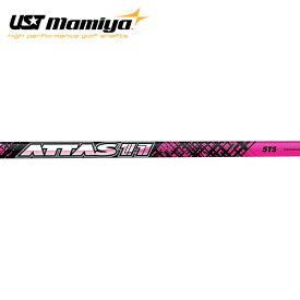 【限定品】USTマミヤ アッタス ジャック ウッドシャフト (ピンクバージョン) (UST Mamiya ATTAS 11 Pink Ver.)