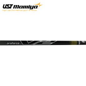 USTマミヤ プロフォース V2 ブラック ウッドシャフト (US仕様) (UST Mamiya ProForce V2 Black Wood)