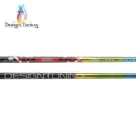 """【2020年記念モデル/完全限定生産】デザインチューニング N.S.Pro Modus3 Tour 105 スチール アイアンシャフト (ファイブ バイカラーズ) (Design Tuning N.S.Pro Modus3 Tour 105 """"Five by Colors"""") 【単品/#W】"""