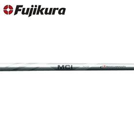【リシャフト工賃/往復送料込】フジクラ MCI 50/60/70/80 アイアンシャフト (Fujikura MCI 50/60/70/80 Iron) 【単品】