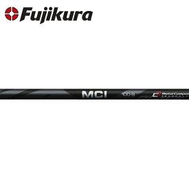 【リシャフト工賃/往復送料込】フジクラ MCI ブラック アイアンシャフト 【#5-W/6本組】 (Fujikura MCI Black Iron) (#5-#W/6pcs set)