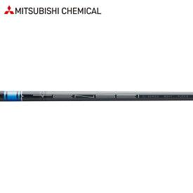 三菱ケミカル TENSEI CK ブルー ハイブリッド アイアンシャフト (US仕様) (Mitsubishi Chemical TENSEI CK Blue Hybrid)