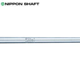 日本シャフト N.S.Pro 1150GH スチール アイアンシャフト 【#5-W/6本組】 (N.S.Pro 1150GH Iron) (#5-#W/6pcs set)
