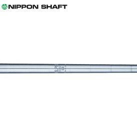 日本シャフト N.S.Pro 950GH スチール アイアンシャフト (N.S.Pro 950GH Iron) 【単品】