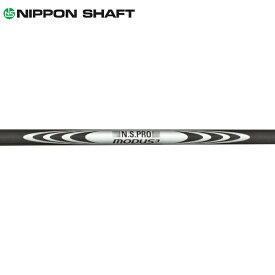 日本シャフト N.S.Pro モーダス3 ハイブリッド アイアンシャフト (N.S.Pro Modus3 Hybrid)