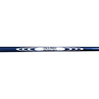 Nippon Shaft N.S.Pro モーダス 3 steel wedge shaft blue edition (N.S.Pro Modus3 Wedge Blue Edition)