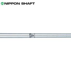 日本シャフト N.S.Pro V90 スチール アイアンシャフト 【#5-W/6本組】 (N.S.Pro V90 Iron) (#5-#W/6pcs set)