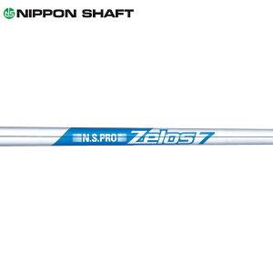 nsp-z7i