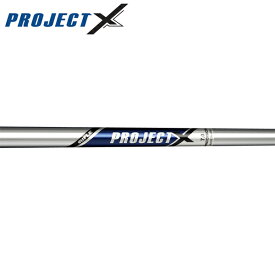 プロジェクトX スチール アイアンシャフト 【#5-W/6本組】 (Project X Iron) (#5-#W/6pcs set)