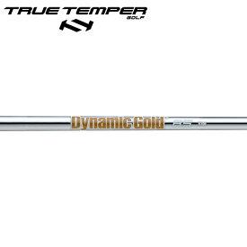 トゥルーテンパー ダイナミックゴールド 85 スチール アイアンシャフト (True Temper DG 85 Iron) 【単品】