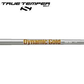 トゥルーテンパー ダイナミックゴールド 95 スチール アイアンシャフト (True Temper DG 95 Iron) 【単品】