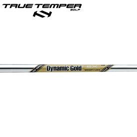 トゥルーテンパー ダイナミックゴールド EX ツアーイシュー スチール アイアンシャフト (True Temper DG EX Tour Issue Iron) 【単品】