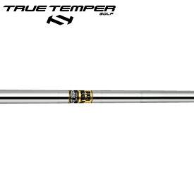 トゥルーテンパー ダイナミックゴールド スチール アイアンシャフト (True Temper Dynamic Gold Iron) 【テーパー】 【単品】