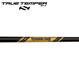 トゥルーテンパー ダイナミックゴールド ツアーイシュー オニキス PCB スチール ウェッジシャフト (True Temper DG TI Onyx PCB Wedge)