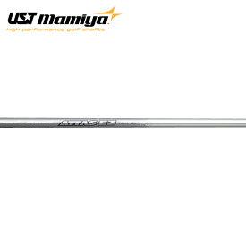 USTマミヤ アッタス EZ ハイブリッド アイアンシャフト (UST Mamiya ATTAS EZ Hybrid)