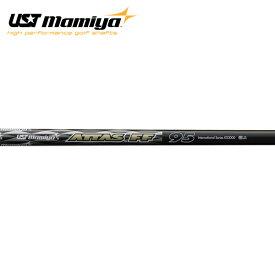USTマミヤ アッタス FF アイアンシャフト (UST Mamiya ATTAS FF 65/75/85/95 Iron) 【単品】