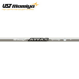 USTマミヤ アッタス スピンウェッジ IP シャフト (UST Mamiya ATTAS Spin Wedge IP)