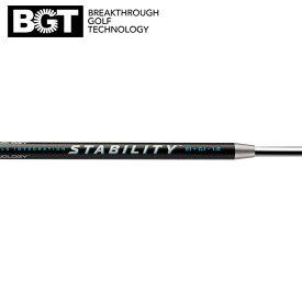 BGT スタビリティーシャフト EI GJ 1.0 パターシャフト (BGT Stability EI-GJ-1.0 Putter Shaft)
