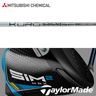 三菱kemikarukurokage XD(Mitsubishi Chemical Kurokage XD)
