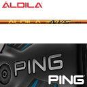 【PING Gシリーズ/G30・G25/i25/ANSER 純正スリーブ装着シャフト】 アルディラ NVS オレンジ (ALDILA NVS Orange)