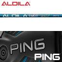 【PING G400/Gシリーズ/G30・G25/i25/ANSER 純正スリーブ装着シャフト】 アルディラ VS Proto (US仕様) (ALDILA VS Pr…