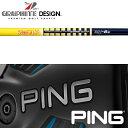 【PING Gシリーズ/G30・G25/i25/ANSER スリーブ装着シャフト】 グラファイトデザイン Tour AD MJ (Graphite Design...