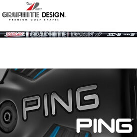 【PING G400/Gシリーズ/G30・G25/i25/ANSER 純正スリーブ装着シャフト】グラファイトデザイン Tour AD XC (Graphite Design Tour AD XC)