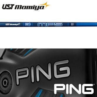 UST Mamiya MP5 (UST Mamiya MP5)