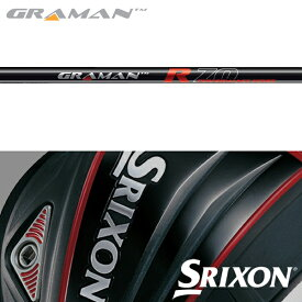 【SRIXON QTS 純正スリーブ装着シャフト】 グラマン パフォーマンスシリーズ R70 (Graman Performance Series R70)