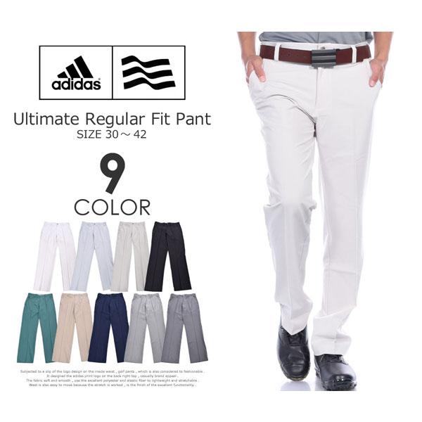 アディダス adidas ゴルフパンツ ボトム メンズウェア アルティメット レギュラー フィット パンツ 大きいサイズ USA直輸入 あす楽対応