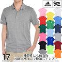 (ポイント5倍)ゴルフウェア メンズ シャツ トップス ポロシャツ 春夏 おしゃれ アディダス adidas ゴルフウェア …