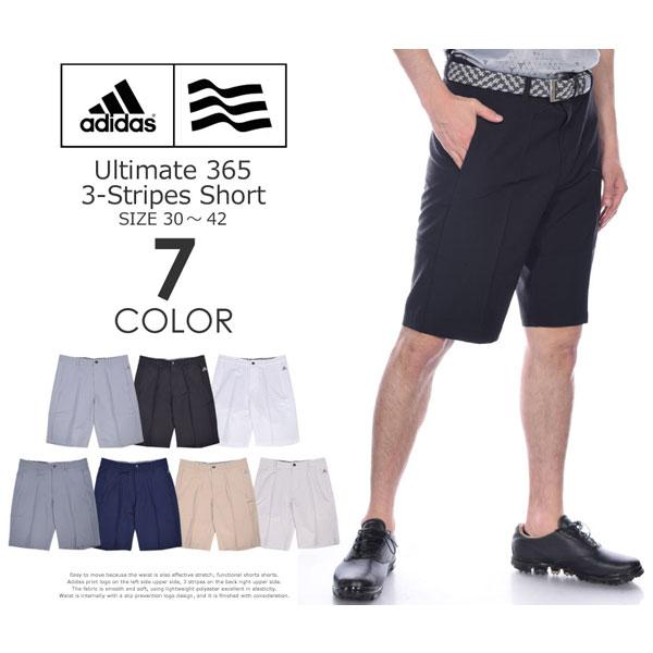 アディダス adidas ショートパンツ メンズ ゴルフ アルティメット 365 3ストライプ ショートパンツ 大きいサイズ USA直輸入 あす楽対応